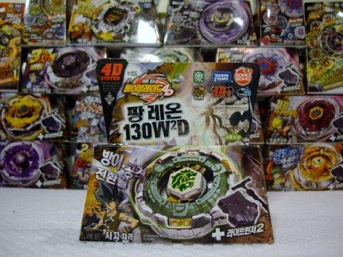 Beyblade Fang Leone (évolution de Rock Leone) - Version officielle intégrée avec lanceur LL2 - Troisième saison Beyblade Metal Fury 4D