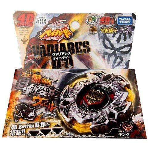 Takara Tomy Beyblade Metal Fury 4D BB-114 Vari Ares D:D