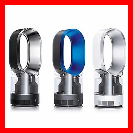 dyson-air-multiplier-am-10