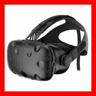 Las mejores gafas de realidad virtual VR