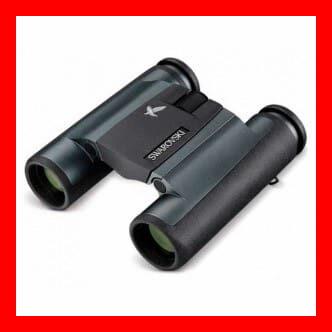 Los mejores prismáticos y binoculares