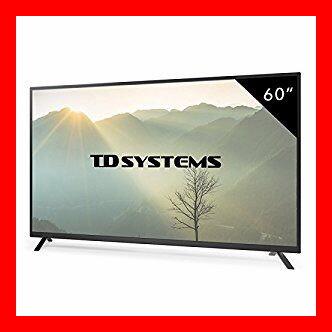Los mejores televisores calidad – precio