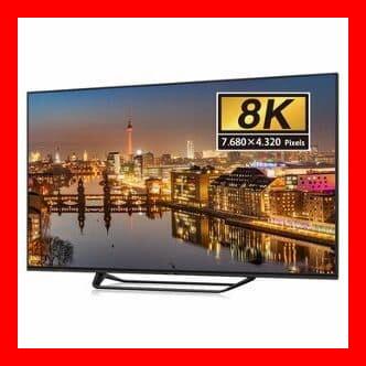 Los mejores televisores 8K