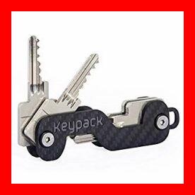 Los mejores estuches de llaves
