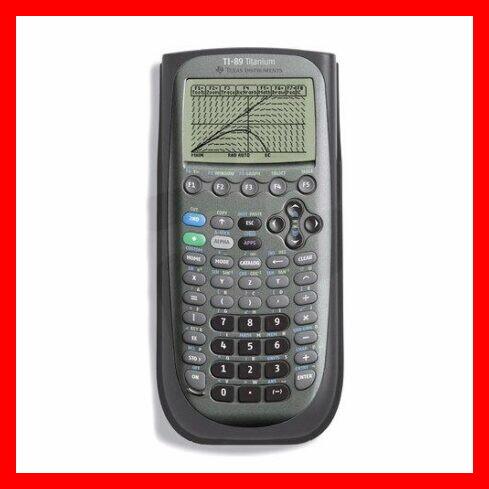 Las mejores calculadoras gráficas