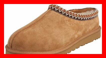 Las mejores zapatillas de estar por casa UGG de hombre