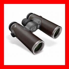 Los mejores prismáticos Swarovski